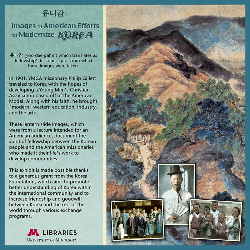 Banner for 유대감 (Fellowship): Images of American Efforts to Modernize Korea